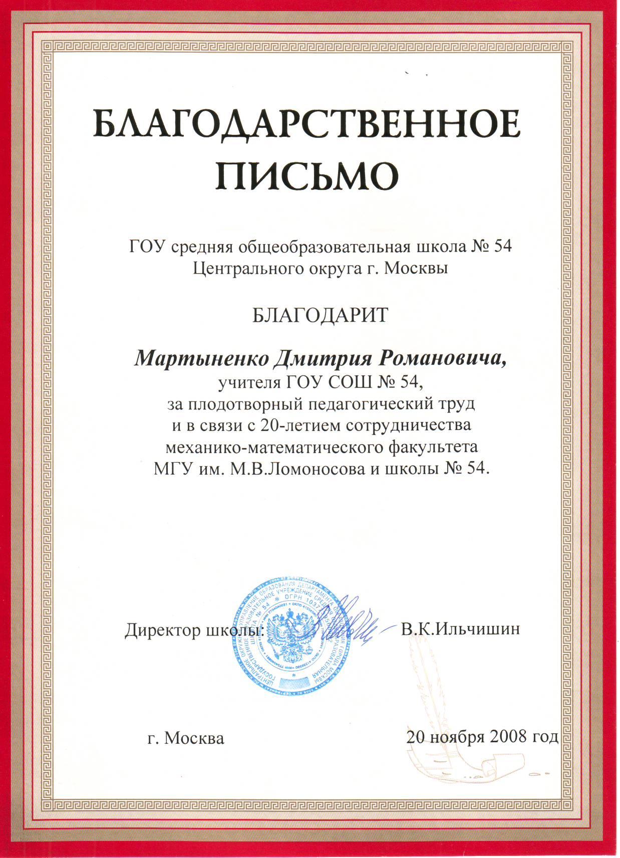 "Кондиционер ""Leave-in"" Линии «H-Tea Tree», 150 мл"